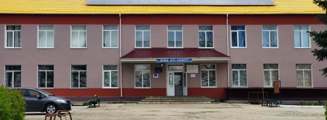 Eficientizarea energetică a gimnaziului din satul Feștelița, raionul Ștefan Vodă